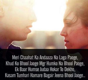 Whatsapp Profile DP Images Photo Wallpaper With Love Couple With Love Quotes