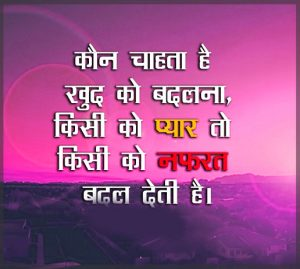 Whatsapp Profile DP Images Photo Pictures In Hindi