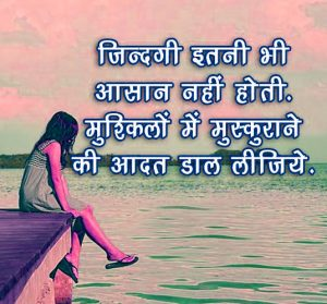 Hindi Whatsapp Profile DP Images Pictures For Whatsaap