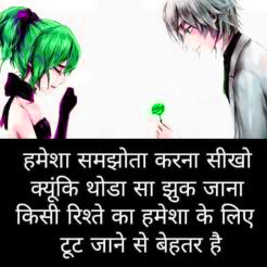 Love Couple Whatsapp Profile DP Images Photo Pics HD In Hindi