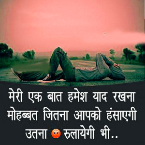 Whatsapp Profile DP Images Photo Pics With Hindi Quotes